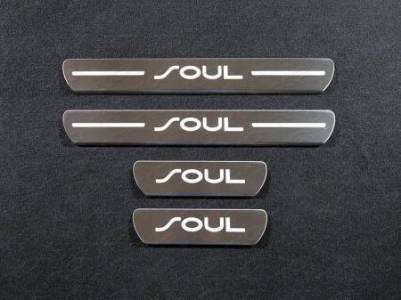 Kia Soul 2017-Накладки на пороги (лист шлифованный надпись Soul) 4шт
